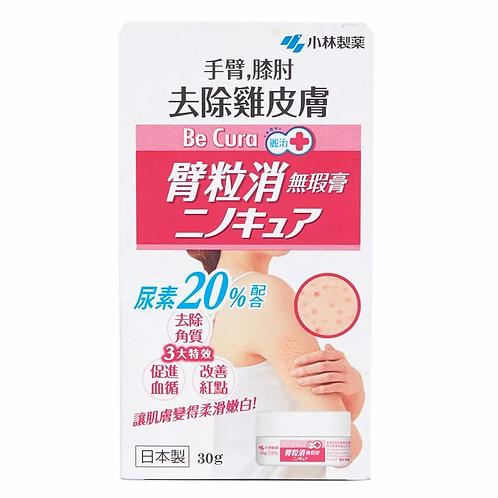 小林製藥 - 麗治臂粒消無瑕膏 30克