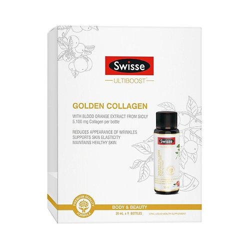 Swisse - Ultiboost 黃金膠原蛋白美肌飲 9 x 30ml