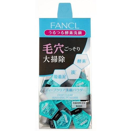 FANCL 無添加 去黑頭酵素洗顔潔面粉