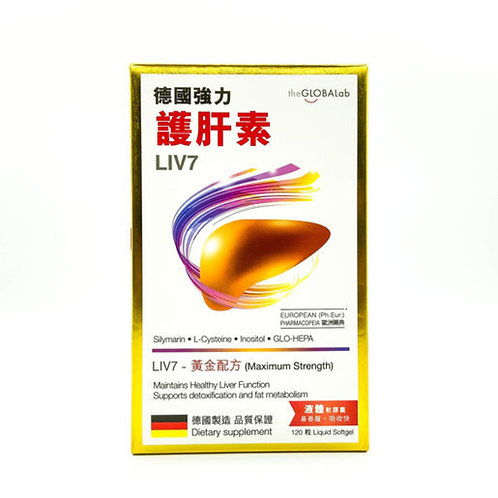 theGLOBELab - LIV7 強力護肝素