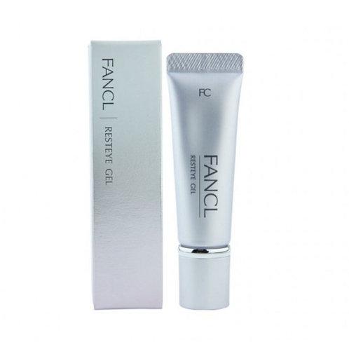FANCL - 細緻修護眼霜 8g