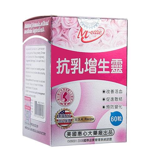 M-care - 抗乳增生靈 60粒