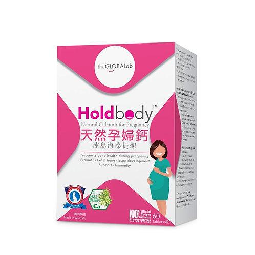 Holdbody - 天然孕婦鈣 (60粒)(平行進口貨)