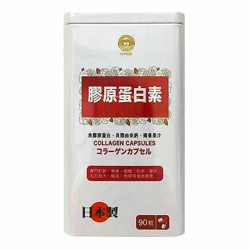 日本阪聖 - 膠原蛋白素(平行進口貨)