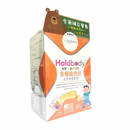 HOLDBODY - 多種維他命營養軟糖60粒軟糖
