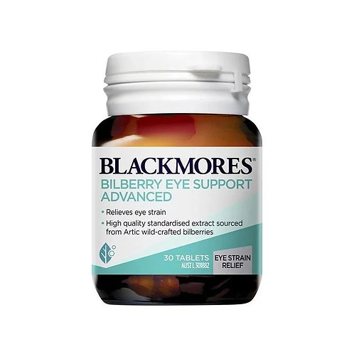 BLACKMORES - 升級版 - 支援護眼藍莓素 30粒 (平行進口貨