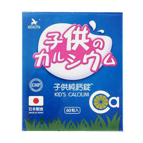 HEALTH - 子供純鈣錠 60粒