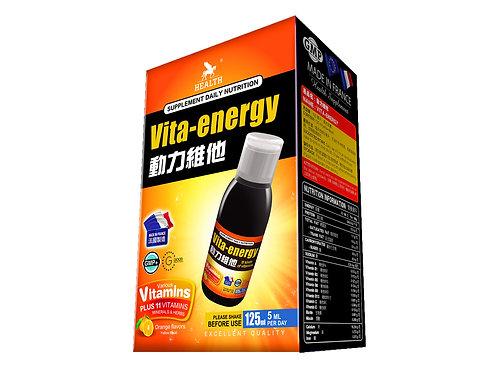 HEALTH - 荷爾氏 動力維他Vita-energy