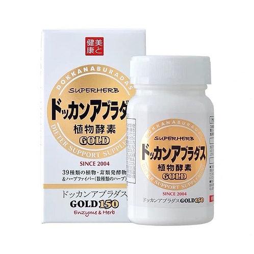 DOKKAN ABURA GOLD 植物酵素 150粒 金裝加強版