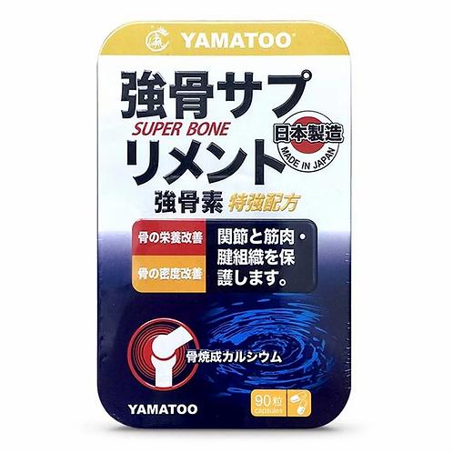 YAMATOO - 強骨素 特強配方