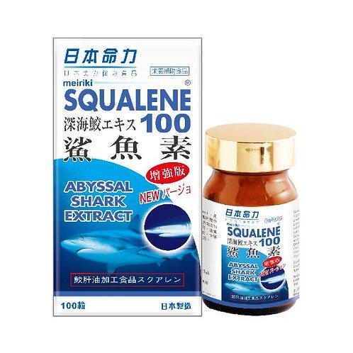 日本命力 鯊魚素 (100粒)