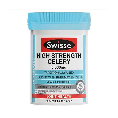 Swisse - 高濃度西芹籽膠囊 50粒