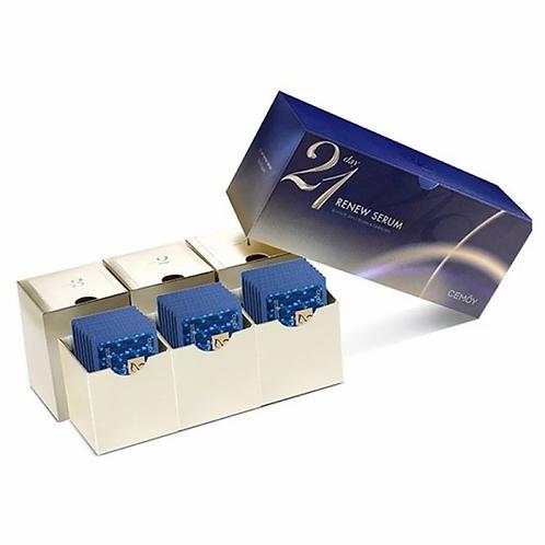 CEMOY - 21天極光抗藍光精華 2毫升 x 21包