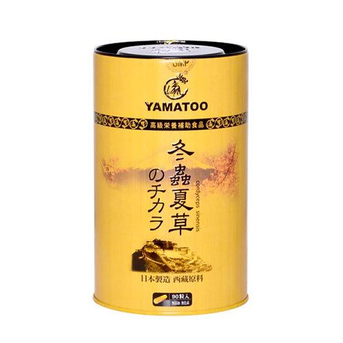 YAMATOO -冬蟲夏草 西藏原料 90粒