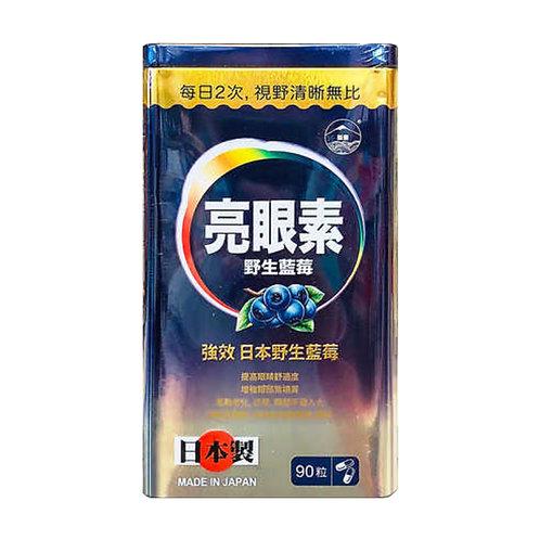 日本阪聖 - 亮眼素 90粒(平行進口貨)