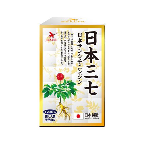 Health - 荷爾氏 日本三七 120粒