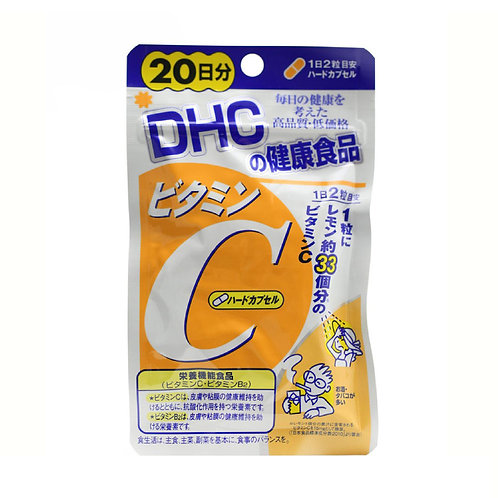 DHC - 維他命C補充食品