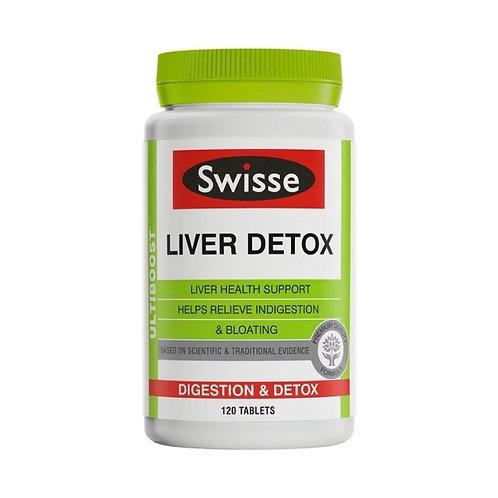 Swisse - 護肝素 120粒