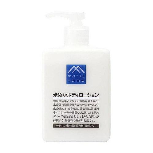 松屋 - 松山油脂天然米糠精華滋潤保濕防乾燥身體乳液 300ml