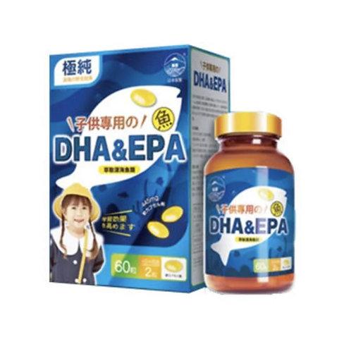 日本阪聖 - DHA&EPA 兒童專用60粒(平行進口貨)