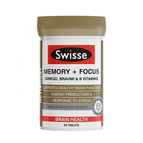 Swisse Memory + Focus 記憶力 + 專注力片 50粒
