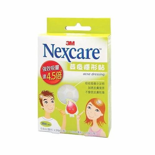 Nexcare™ - Nexcare 荳痘隱形貼36貼