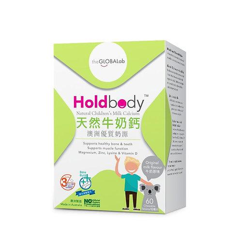 Holdbody - 澳洲天然牛奶鈣咀嚼片 60粒(平行進口貨)