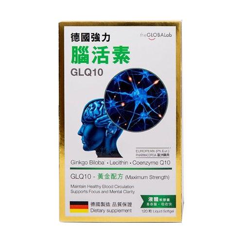 theGLOBELab - GLQ10 強力腦活素