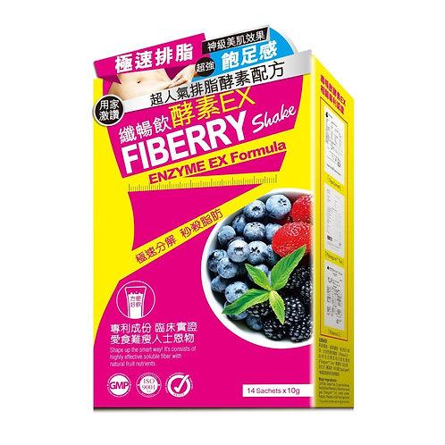 紅健坊 - 纖暢飲酵素EX (14包 x 10g)