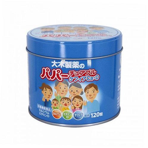 大木製藥 - 維生素營養鈣片120粒 (藍色)