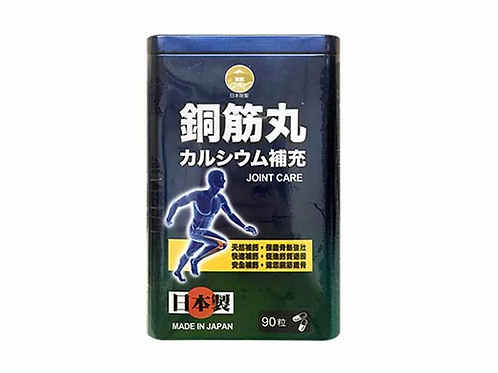 日本阪聖 - 銅筋丸(平行進口貨)