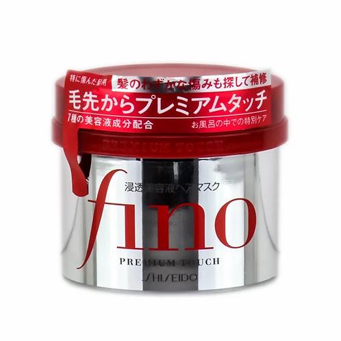 Shiseido 資生堂 - FINO 高效滲透髮膜 230g (平行進口貨)