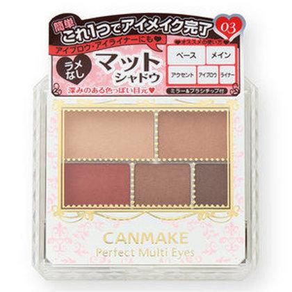 Canmake - 完美幻變眼影 - 03 迷紅陶啡