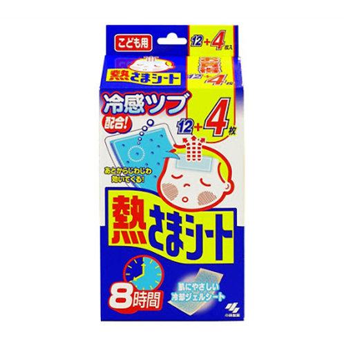 小林退熱貼 小童貼(藍)日版12+4貼