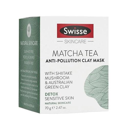 Swisse - 抹茶舒緩排毒清潔面膜