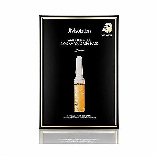 JM Solution - 維他命美白安瓶面膜