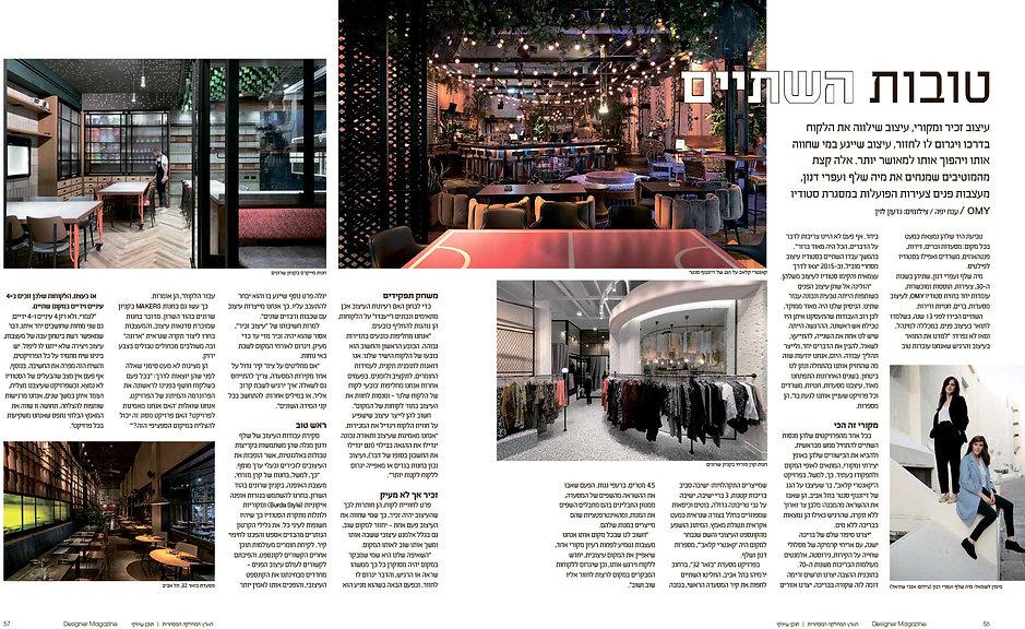 designer magazine.jpg