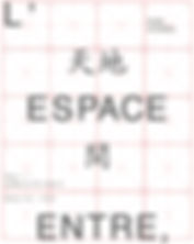 l_espace_entre_affiche_expo.jpg