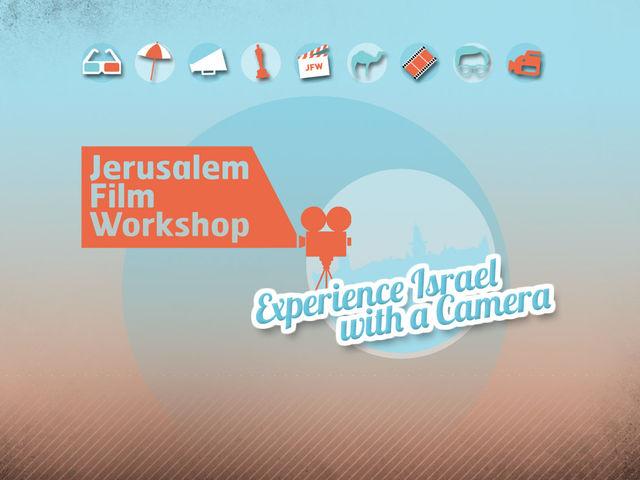 Jerusalem Film Workshop