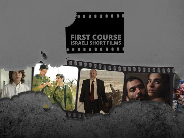 First Course (Mana Rishona)