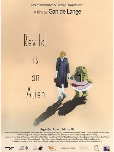 Revital is an Alien