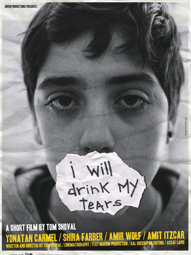 I Will Drink My Tears