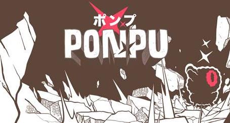 Ponpu (PS4) im Test