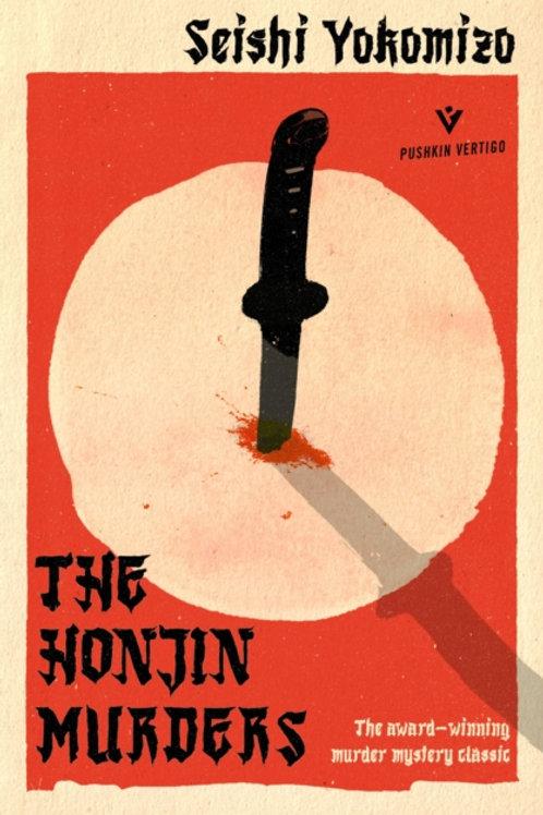 The Honjin Murders - Seishi Yokomizo