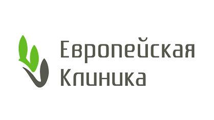 Евроклиника.jpg