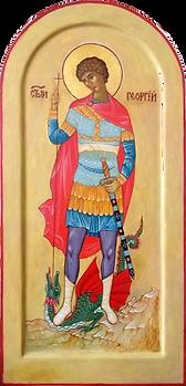 св. Георгий.png