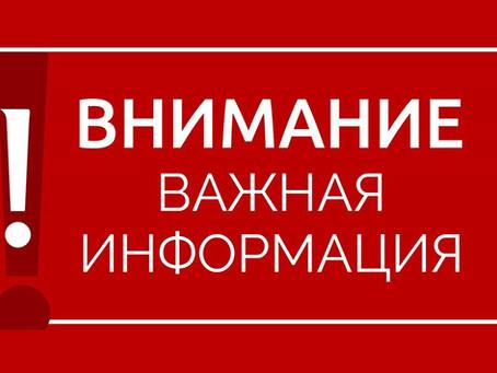 "Работа магазина ""Мурзилки"""