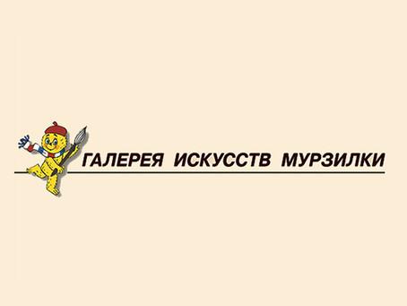 Наталья САЛИЕНКО и Евгений ПОДКОЛЗИН