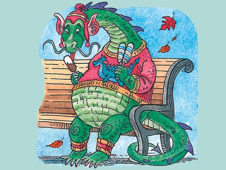 Зелёный дракон – к дождю