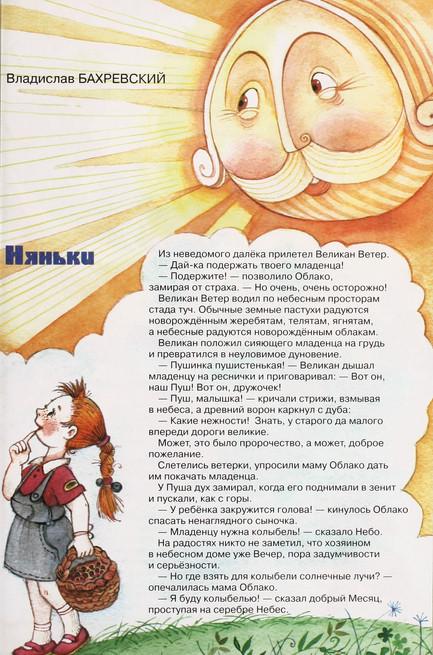 8_2003-2.jpg